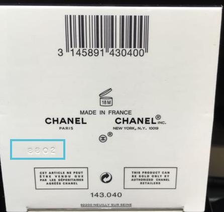 проверить батч кода парфюма